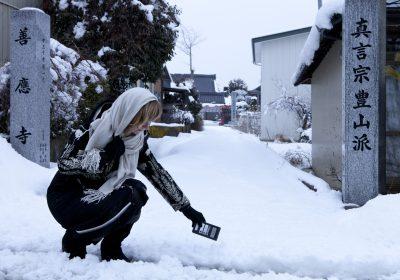 Fukushima_Adi_Roche_1441-8ry5xizx7v8n5xy